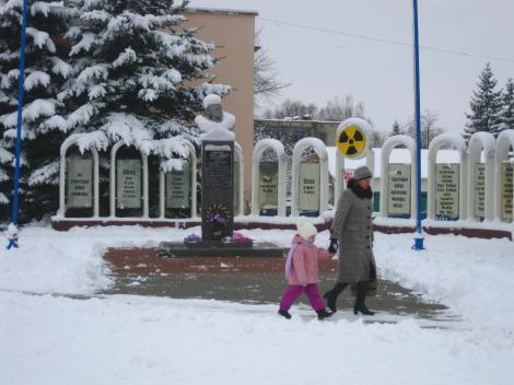 chernobyl_memoriale
