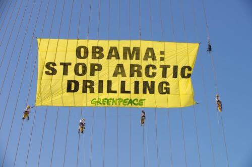 Obama Arctic Protest in Jerusalem