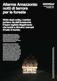 Greenpeace_Allarme Amazzonia-Notti-Terrore_Oct2014