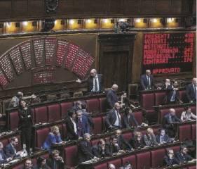 Parlamento abusivo