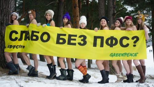 Detox Outdoor Action in Russia